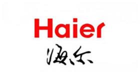 海尔风阀合作伙伴和案例
