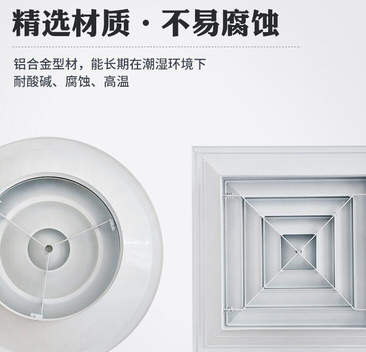 静电喷涂白色圆形排风散流器