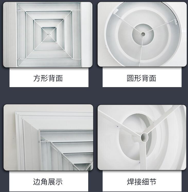 静电喷涂白色圆形排风散流器不同角度图片