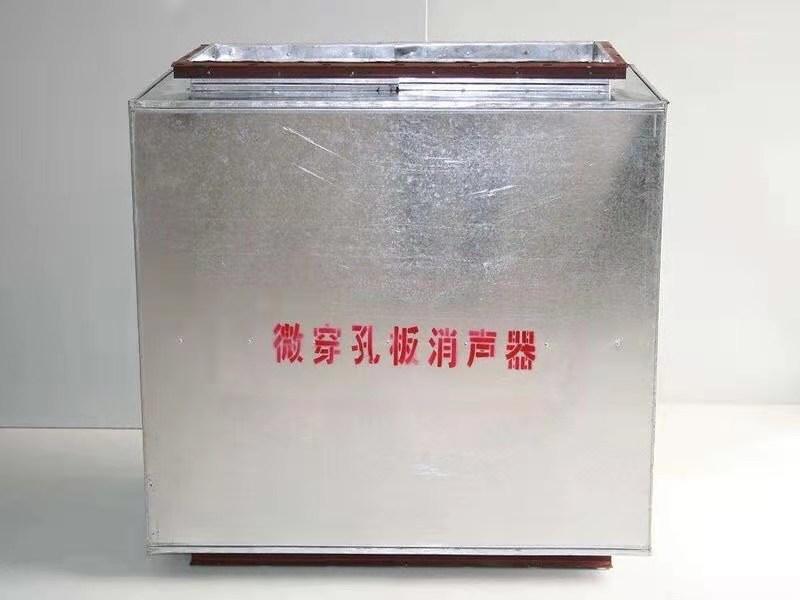 方形消声器厂家直供